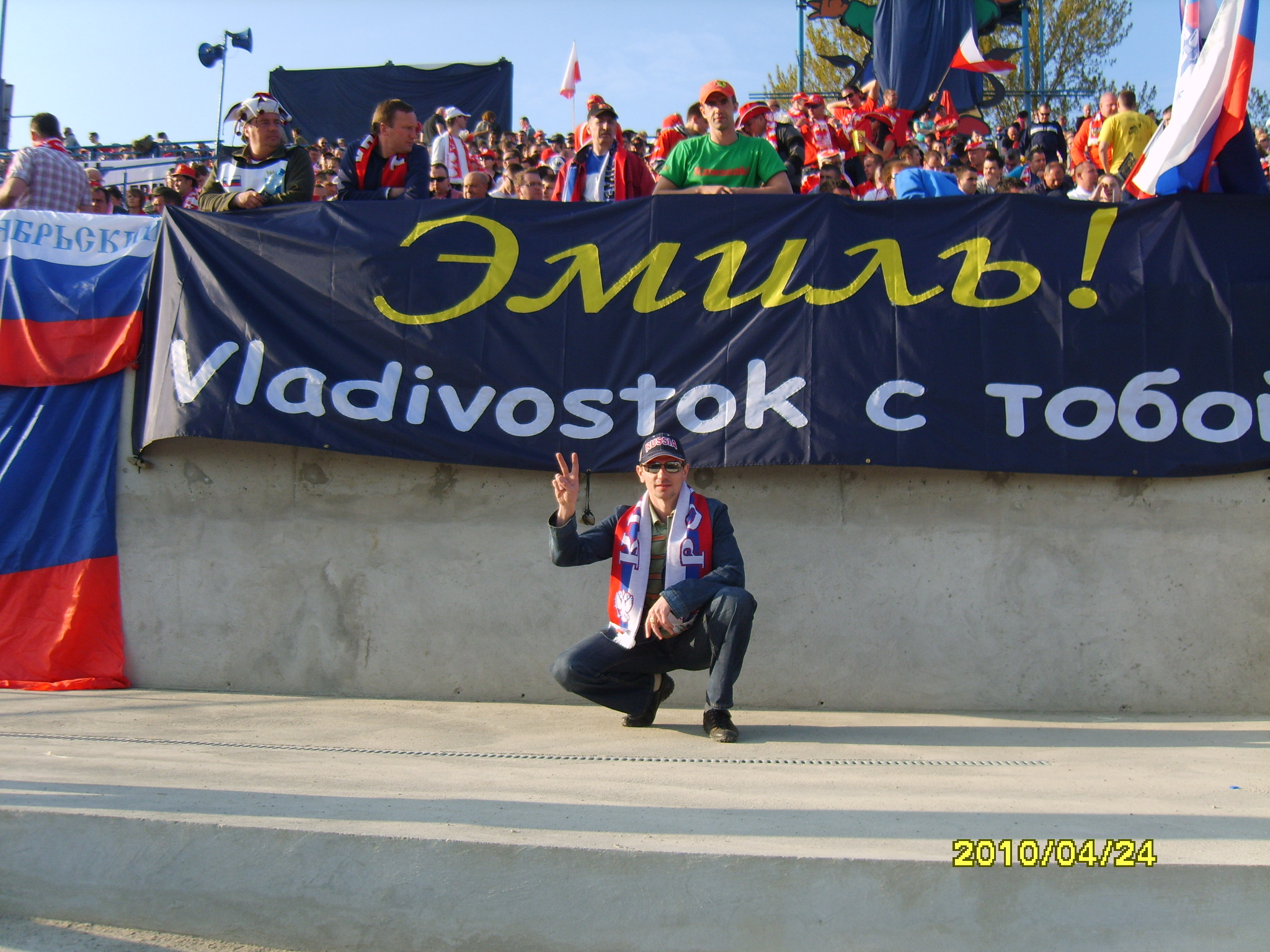 Фотография ОЛЕГ ЛИВАНЬКОВ